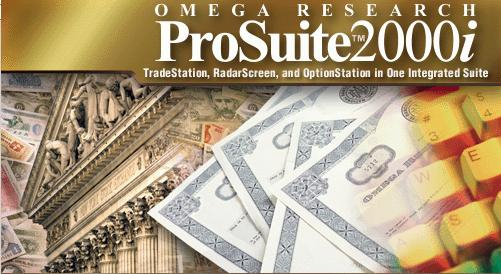 Где скачать Omega Research ProSuite ?