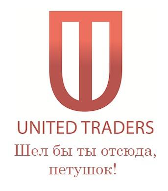 Конкурс компании UpTick