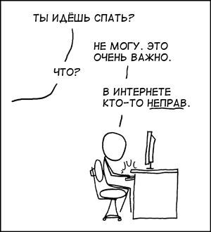 ДАВАЙ ВИЛЛИ