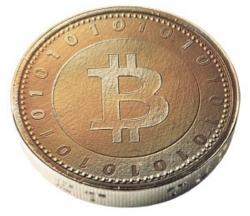 Новый торговый инструмент Bitcoin