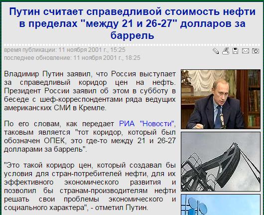 Что за трЭш на mediametrics.ru