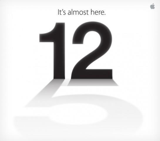 Apple может приподнести сюрприз ;)
