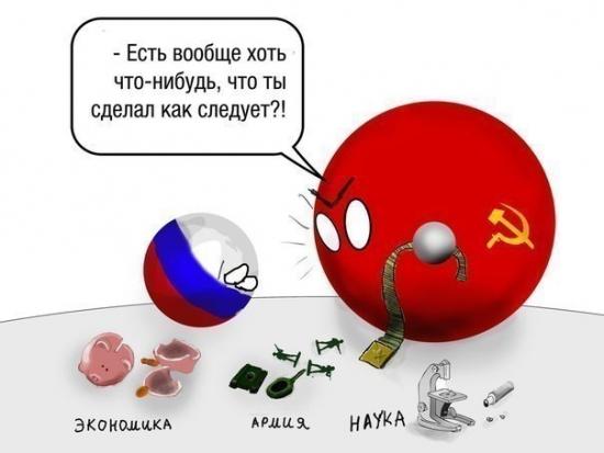 нашистам не смотреть))