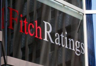 Агенство Fitch видит необходимость в QE3 и LTRO-3 !!!