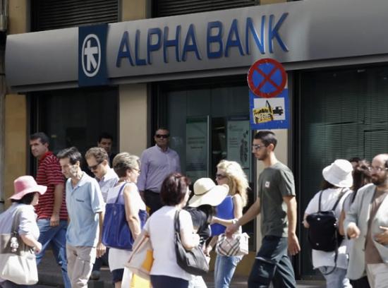 Вчера вкладчики вывели 0,7 млрд евро из банков Греции