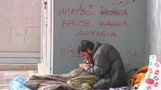 Европейские лидеры задержат выдачу помощи Греции на несколько недель