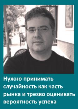 Интервью: Адам Граймс (Adam Grimes) о техническом анализе и манименеджменте