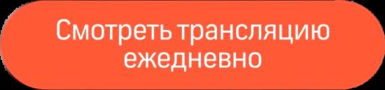 Трансляция торговли на СМАРТЛАБЕ в прямом эфире (трансляция закончилась)