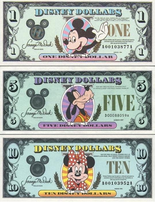Доллар...
