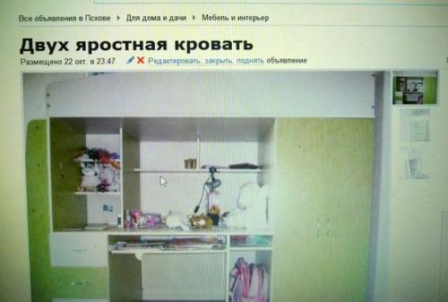 Картинка с другого сайта.