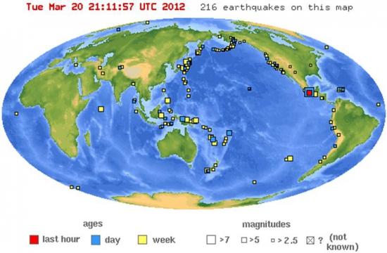 Землетрясение в Мексике 7,8 баллов (или 7,4 по USGS):