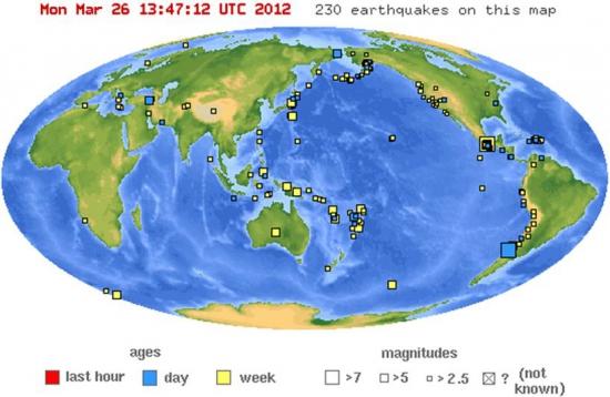А в Чили между тем землетрясение... (7.1 балла)