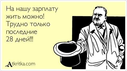 Судьба спиХулянта !!! (если он конеШна не КУКЛ) ;)