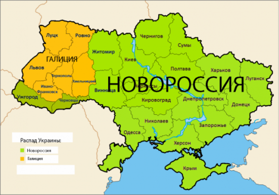 Мои прогнозы по развитию ситуации в Украине