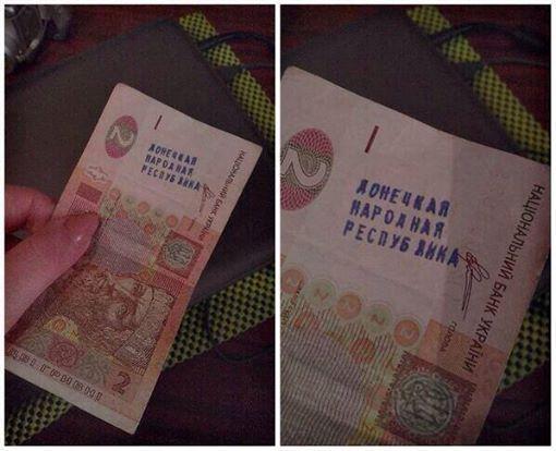 Донецкая Народная Республика ввела свои деньги