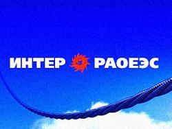 """Фридман хочет провести спекулятивную сделку с акциями """"Интер РАО""""/"""
