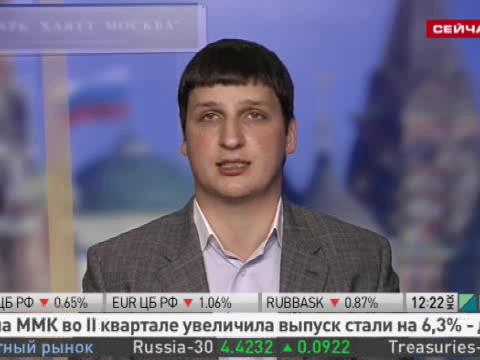эфир на РБК-ТВ 24.07.14