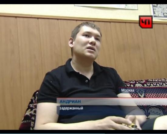 Скандал... Беритц нахулиганил в Москве...