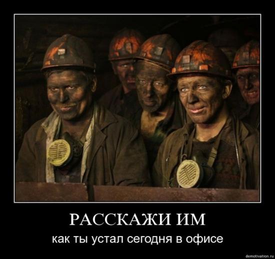 rabota-v-internete-bez-referalov-i-vlozheniy-9