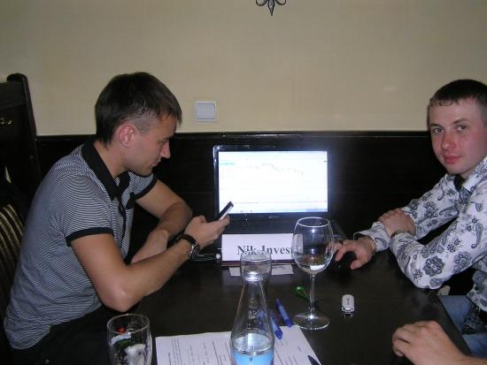 Итоги турнира трейдеров в Кемерово.