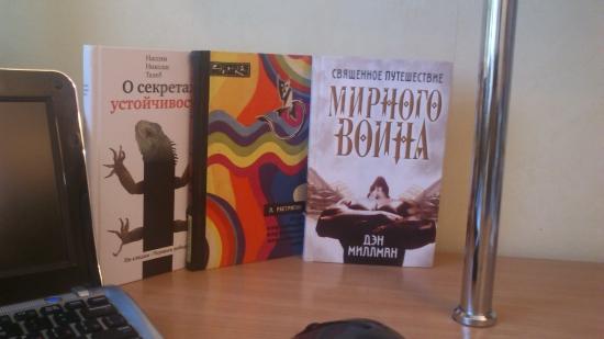Сегодня получил новые книги.