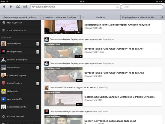 Если нечем заняться на выходных, можете посмотреть биржевое видео на YouTube