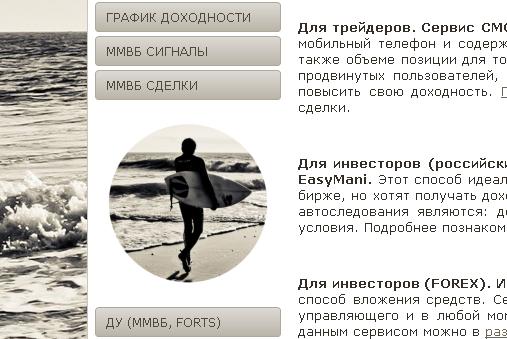 Добавил переход с FT-Trade в мой блог на sMart-lab.ru