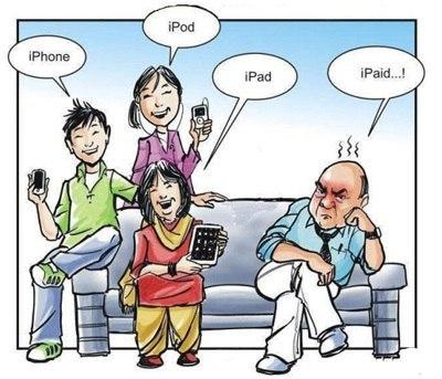 *** Семейное закулисье высоких технологий :)))