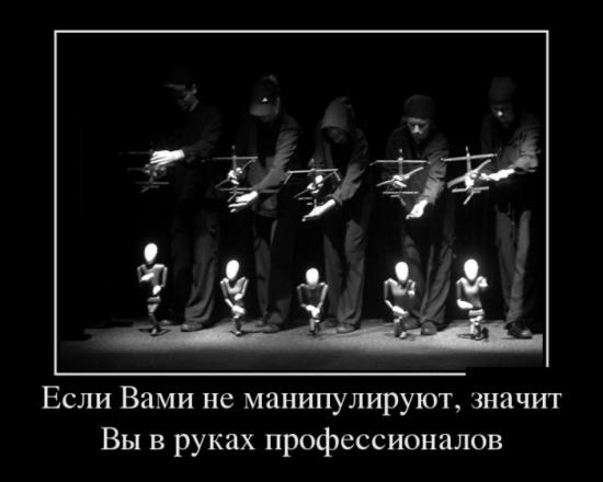 Хитрый кукл)