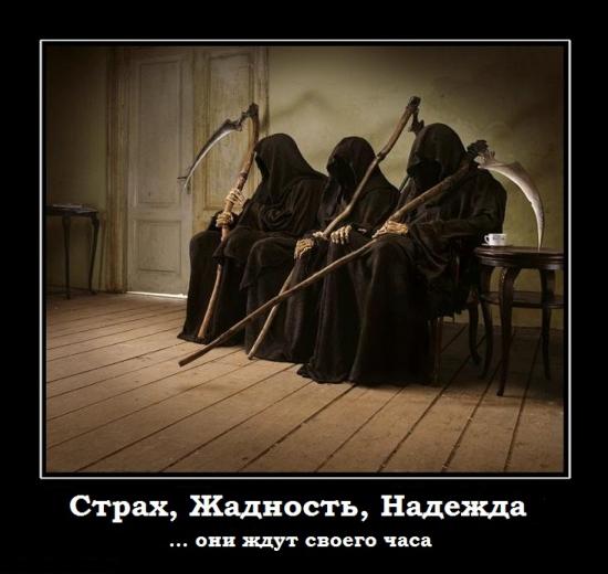 Три маньяка охотящиеся за Вашим счетом (!)