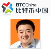 Китайская Bitcoin-биржа фиксирует рекордные обороты