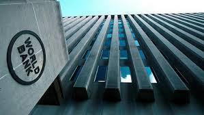 Всемирный банк прогнозирует рост