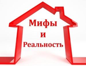 МИФЫ и ПРЕДУБЕЖДЕНИЯ о финансовой астрологии.