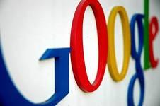 Время замерло в Google