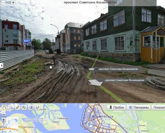 России нужны инвестиции в инфраструктуру