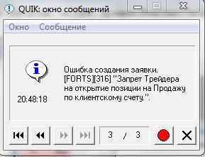 МФЦ, ВТБ-24