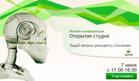 Обучение трейдингу на iLearney.ru