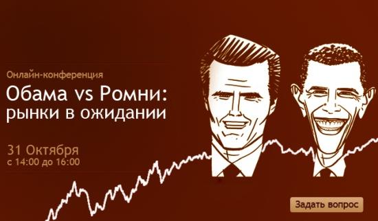 Ук инвест трейдинг компани