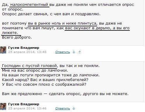 Who is Владимир Гусев