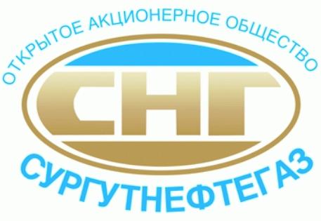 Сургут пр. выкупают 3-й день подряд по 40.54-40.55 на доп сессии.  Идёт спрос на бумагу,несмотря на негативные прогнозы по нефти.