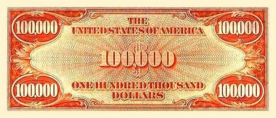 Банкнота для внутренних расчётов ФРС и казначейства США