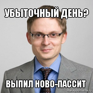 Мартьянов трейдер