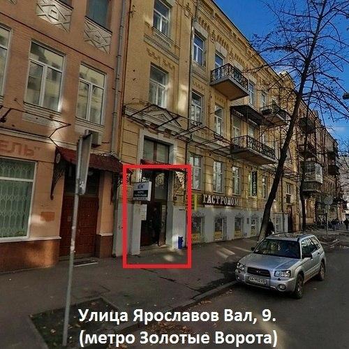 Встреча трейдеров в Киеве в эту пятницу