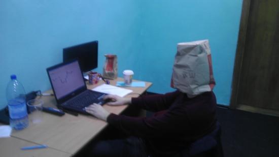 Рабочие места в киевском трейдинг-руме
