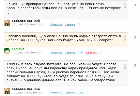 """Каждый Вася должен знать_! (или """"Парни, запомните важное правило"""" ) Вся Грааль в РМ и ММ"""