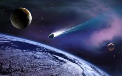 Метеоритный фикс