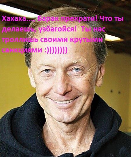 Барак прекрати )