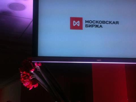 Новый логотип Московской биржи. Нра не нра?