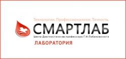 одесский медпункт)