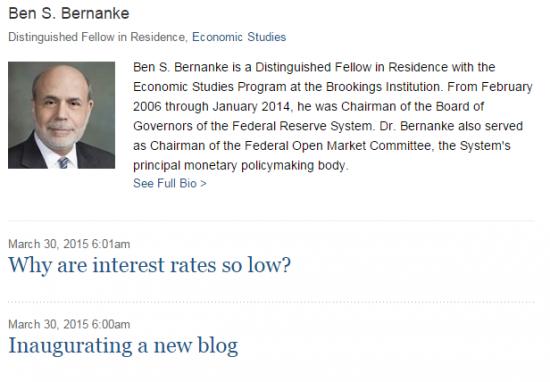 Бен Бернанке теперь блоггер